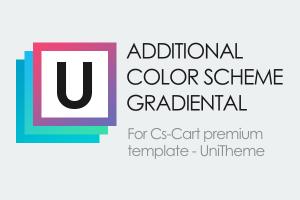 Дополнительные цветосхемы Gradiental для шаблона UniTheme