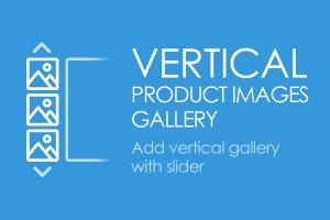 CS-Cart модуль - Вертикальная галерея минииконок