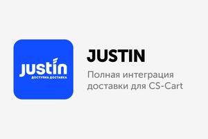 CS-Cart   модуль доставки Justin - выбор города доставки