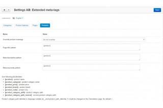 CS-Cart - модуль - автогенерация шаблоны мета тегов страниц товаров