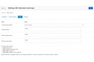 CS-Cart - модуль - автогенерация шаблоны мета тегов страниц