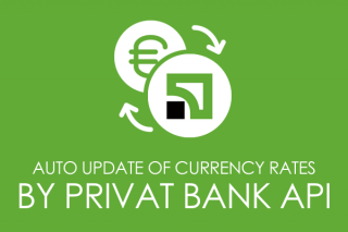 CS-Cart Currencies rates sync by Privatbank API
