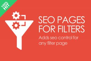 CS-Cart SEO страницы для фильтров
