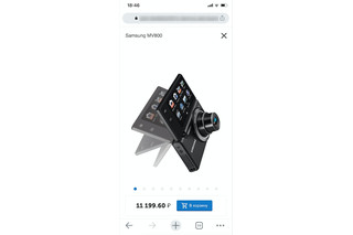 Модуль для CS-Cart или Multi-Vendor - Расширенные просмотрщики изображений - интерфейс для ПК