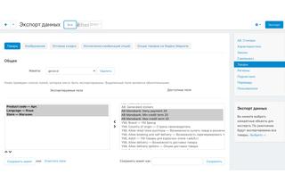 CS-Cart рассрочки от monobank - экспорт - импорт доступных товару рассрочек