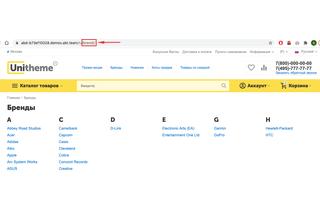CS-Cart модуль - SEO для брендов -  SEO имя для страницы списка вариантов характеристики