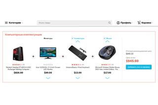 """CS-Cart модуль - Расширенные """"Купить вместе дешевле"""" - вертикальный скроллер для выбора варианта дополнительного товара"""